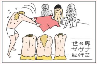 ドイツのサウナは男女混浴真っ裸のサウナ!