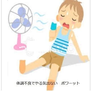 体調不良でやる気が出ない夏バテをヨガの片鼻呼吸で治すってホントニ!?