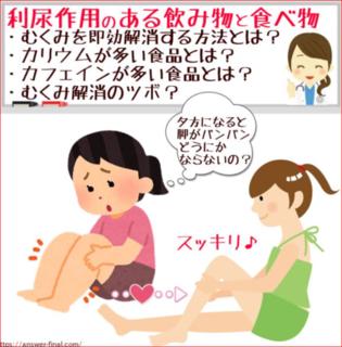 利尿作用.PNG