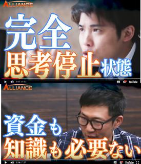動画画面.png