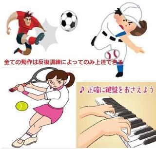 合成スポーツ.jpg