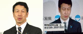合成県知事.png