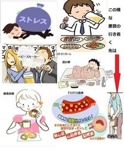 合成糖尿.jpg