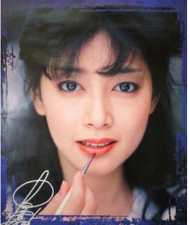 夏目雅子.PNG