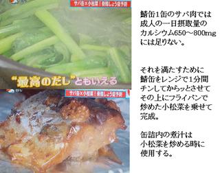 小松菜.png