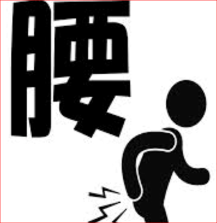 腰痛、肩こり、足のむくみは「踵(かかと)の歪み」を整えれば治る!?