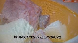 豚肉.jpg