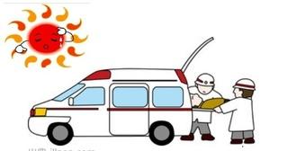 熱中症で救急搬送患者が急増!猛暑が猛威を振るった一日!