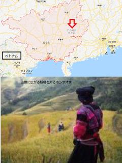 長髪村.PNG
