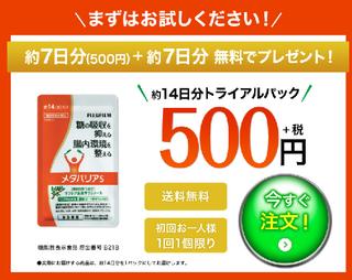 500円.png